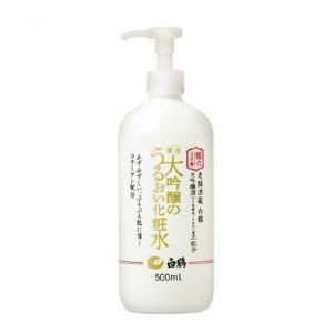 白鶴 鶴の玉手箱 大吟醸のうるおい化粧水 500ml osake-yoshimura