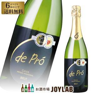 スパークリング ワイン デ プロ ブリュット 750ml 6本選んで送料無料 シャンパン スペイン 帝国酒販|osakeichibajp