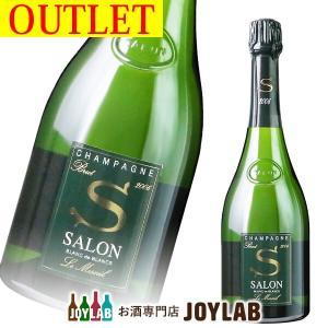 【アウトレット】SALON サロン 2006年 750ml 正規 ボトルのみ シャンパン スパークリング  帝国酒販|osakeichibajp