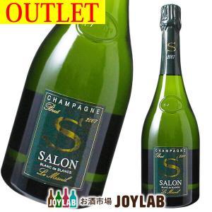 サロン ブラン ド ブラン ブリュット 2007 750ml アウトレット 箱なし SALON シャンパン シャンパーニュ osakeichibajp