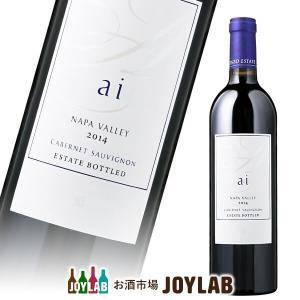 2014 KENZO ESTATE 藍 ai ケンゾーエステイト アイ 750ml  帝国酒販 ワイン|osakeichibajp