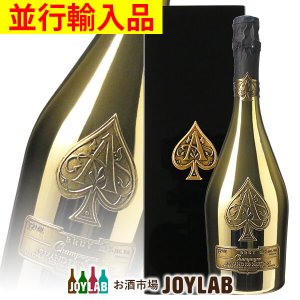 アルマンド ブリニャック ブリュット ゴールド 750ml 箱付 並行輸入品 シャンパン シャンパーニュ osakeichibajp