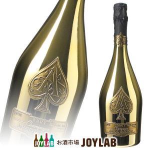 【アウトレット】アルマンドブリニャック ブリュット ゴールド 750ml ボトルのみ シャンパン シャンパーニュ  【中古】 二次流通品 《帝国酒販》|osakeichibajp