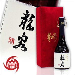 【箱付】十四代 純米大吟醸 龍泉 720ml 製造 2015年12月  高木酒造 山形県 地酒
