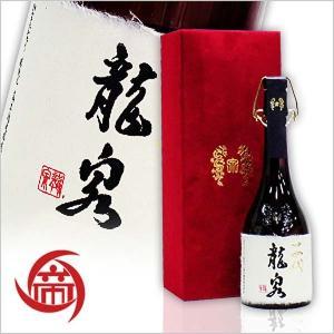 【箱付】十四代 純米大吟醸 龍泉 720ml 製造 2016年12月  高木酒造 山形県 地酒