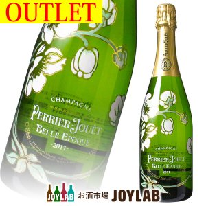 【アウトレット】ペリエジュエ ベルエポック ブリュット 白 2011年 750ml シャンパン 箱なし|osakeichibajp