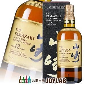 店内全品ポイント5倍 サントリー 山崎 12年 700ml 箱付 シングルモルト ウイスキー whi...
