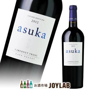 2012 KENZO ESTATE 明日香 asuka ケンゾーエステイト アスカ 750ml  帝国酒販 ワイン|osakeichibajp