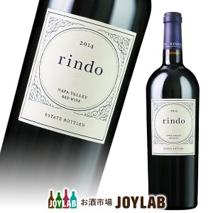 2014 KENZO ESTATE 紫鈴 rindo ケンゾーエステイト リンドウ 750ml  赤ワイン|osakeichibajp