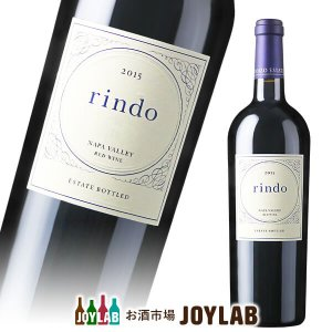 2015 KENZO ESTATE 紫鈴 rindo ケンゾーエステイト リンドウ 750ml  赤ワイン|osakeichibajp