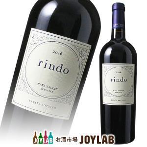 2016 KENZO ESTATE 紫鈴 rindo ケンゾーエステイト リンドウ 750ml  赤ワイン|osakeichibajp