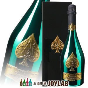 アルマンドブリニャック マスターズ グリーン 750ml 箱付 シャンパン シャンパーニュ osakeichibajp