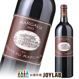 2013 マルゴー・デュ・シャトーマルゴー 750ml マルゴーサード 3rd   ワイン osakeichibajp