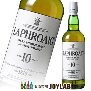 ラフロイグ 10年 700ml 箱なし スコッチウイスキー 洋酒