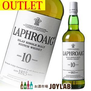 【アウトレット】ラフロイグ 10年 40度 700ml【箱なし】 スコッチウイスキー|osakeichibajp