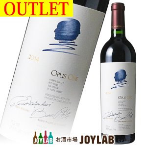 【アウトレット】 オーパスワン 2014 750ml 赤ワイン|osakeichibajp