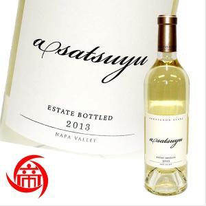 2013 KENZO ESATTE asatsuyu ケンゾーエステイト あさつゆ 750ml 帝国酒販 ワイン|osakeichibajp