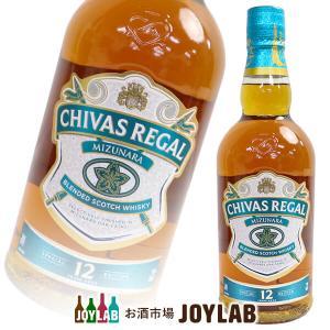シーバスリーガル ミズナラ 700ml 正規 箱なし スコッチ ウイスキー 洋酒