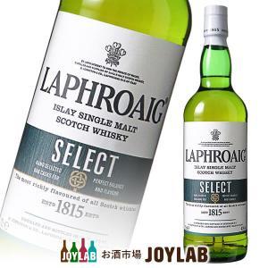 ラフロイグ セレクトカスク 1815 700ml 箱なし スコッチウイスキー 洋酒