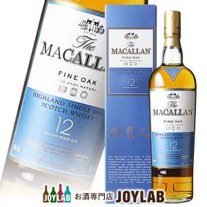 【箱付】マッカラン 12年 ファインオーク 700ml 1本〜  最安価格販売 帝国酒販 スコッチ 洋酒