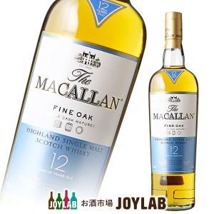 マッカラン 12年 ファインオーク 700ml 【箱なし】 1本〜  最安価格販売 帝国酒販 スコッチウイスキー 洋酒