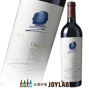 オーパス ワン 2013 750ml  赤ワイン|osakeichibajp