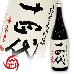 十四代 純米大吟醸 酒未来 1800ml 【箱なし】  帝国酒販  高木酒造 山形県 地酒