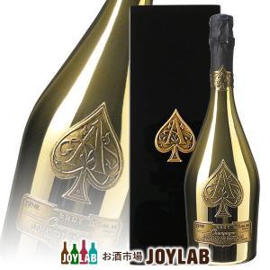 アルマンド ブリニャック ブリュット ゴールド 750ml 正規品 箱付 シャンパン シャンパーニュ osakeichibajp