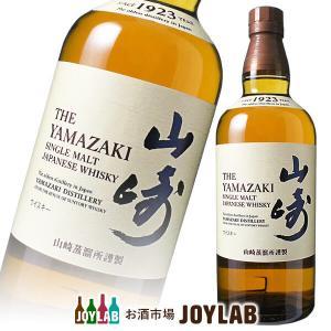 サントリー 山崎 NV 700ml 箱なし シングルモルト ウイスキー|osakeichibajp