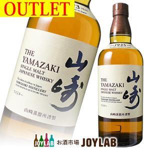 サントリー 山崎 NV アウトレット 箱なし シングルモルト 700ml The Yamazaki NV Single Malt Whisky|osakeichibajp