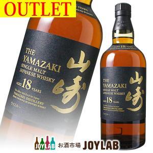 【アウトレット】サントリー 山崎 18年 箱なし シングルモルトウイスキー 700ml 【箱なし】The Yamazaki 18 Year Old Single Malt Whisky|osakeichibajp