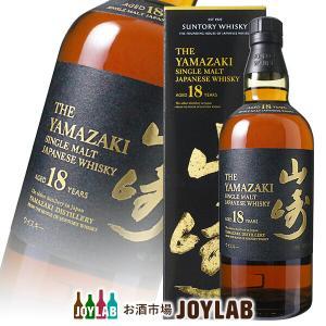 サントリー 山崎 18年 700ml 箱付 シングルモルト ウイスキー|osakeichibajp
