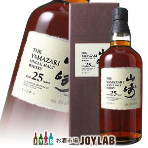 サントリー 山崎 25年 700ml 箱付 シングルモルト ウイスキー|osakeichibajp