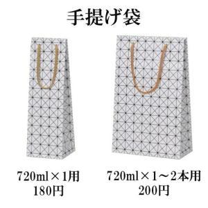 旭鳳 大吟醸 山田錦40% 720ml  osakestyleplus 03