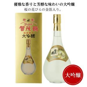 「賀茂鶴 大吟醸 ゴールドカモツル」は、花びらの金箔も雅なお酒です。   ギフトに、特別な酒席に、慶...