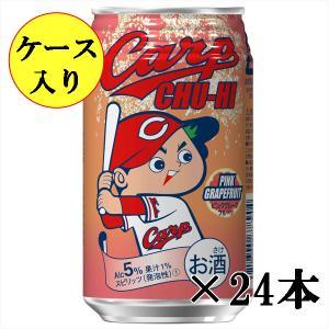 中国醸造 カープチューハイ ピンクグレープフルーツ 350ml×24缶の商品画像|ナビ