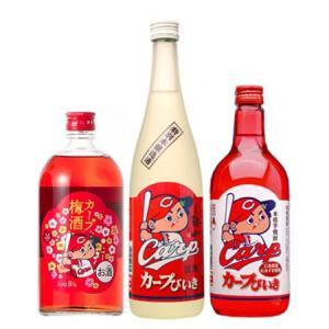 カープラベルのお酒ギフトセット720ml×3本(日本酒・焼酎・梅酒) 敬老の日 ギフト プレゼント