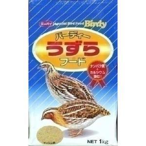 ニッパイ バーディー うずらフード 1kg (鳥の餌・エサ)