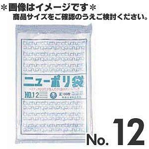 福助工業 ニューポリ規格袋0.03 No.12 ...の商品画像
