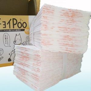 徳用 チョイPOO(プー)100枚入り /流せるウンチ処理袋