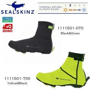 Seal Skinz(シールスキンズ)Open Sole Neoprene Overshoe 軽量・高性能 オーバーシュー 1111501|osawamarine