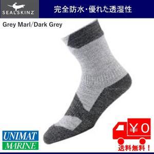 SealSkinz(シールスキンズ)防水ソックス Walking Thin Ankle カラー グレー Grey Marl/Dark Grey|osawamarine