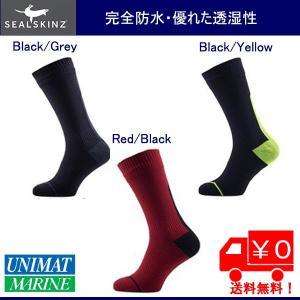 SealSkinz(シールスキンズ)防寒・防水ソックス Road Thin Mid with Hydrostop カラー Black/Grey、Black/Yellow、Red/Black|osawamarine