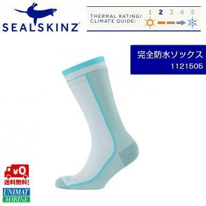 Seal Skinz(シールスキンズ)Womens Mid Weight Mid Length Sock 女性用 完全防水ソックス 1121505|osawamarine