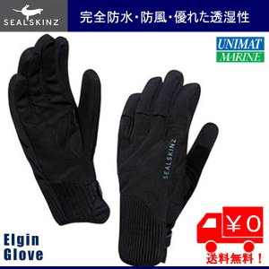 Seal Skinz(シールスキンズ)完全防水 乗馬用グローブ Men's   Elgin Glovee ブラック/男性用(ユニセックス)|osawamarine