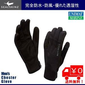 Seal Skinz(シールスキンズ)完全防水 軽量 乗馬用グローブ Men's Chester Glove ブラック/男性用(ユニセックス)|osawamarine