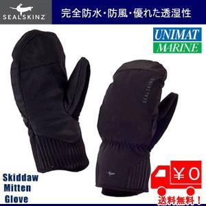 Seal Skinz (シールスキンズ) 完全防水 Skiddaw Mitten Glove   (ミトンタイプ/二股手袋)ブラック|osawamarine
