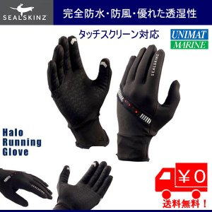 Seal SkinzSeal Skinz(シールスキンズ)軽量 LEDライト付きランニング  用グローブ Halo Running Glove  ブラック|osawamarine