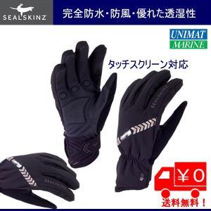 Seal Skinz(シールスキンズ)LEDライト付き サイクリング用グローブ 自転車用手袋 Halo All Weather Cycle Glove ブラック/男性用(ユニセ  ックス)|osawamarine