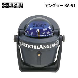 ボート用オイルコンパス RITCHIE リッチアングラー RA-91|osawamarine